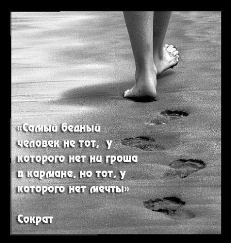 http://chkatylka.ucoz.ru/_bl/0/47366236.jpg
