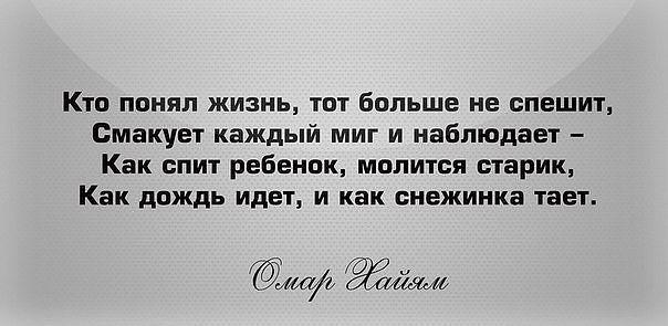 http://chkatylka.ucoz.ru/_bl/0/57582165.jpg