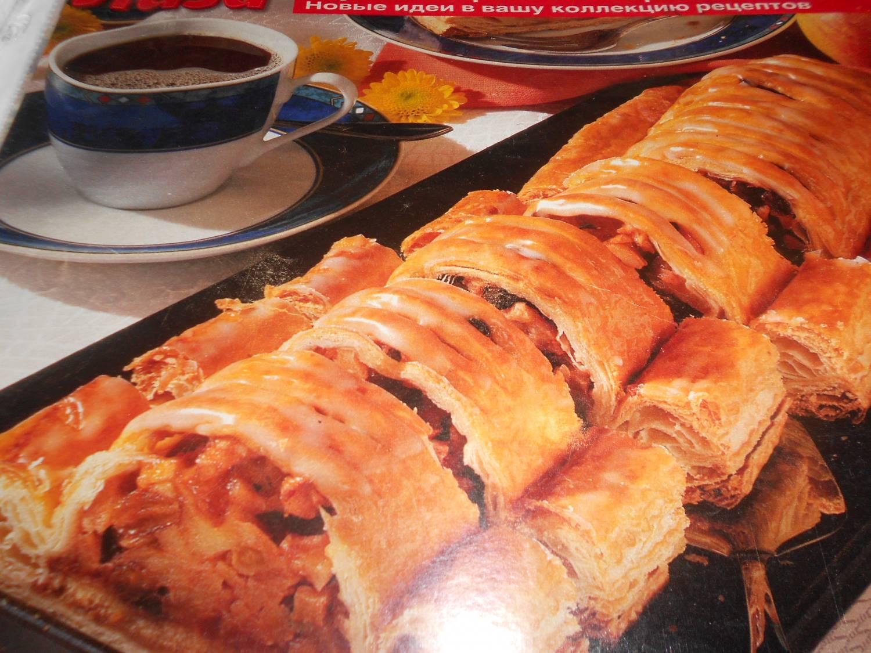 Пирог из слоеного теста с яблоками и корицей пошаговый рецепт
