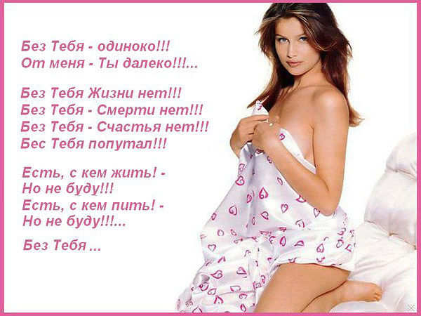 http://chkatylka.ucoz.ru/_bl/1/01503966.jpeg