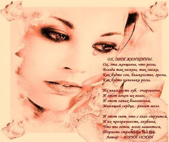 http://chkatylka.ucoz.ru/_bl/1/05102145.jpeg