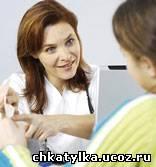 http://chkatylka.ucoz.ru/_bl/1/13646905.jpg