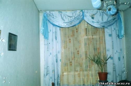 http://chkatylka.ucoz.ru/_bl/1/69575654.jpg