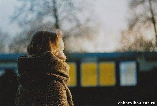 http://chkatylka.ucoz.ru/_bl/2/82739031.jpg